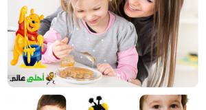 فوائد العسل للأطفال, العسل للاطفال, فوائد العسل, نحلة احلى عالم .موقع نحلة, النحل, العسل