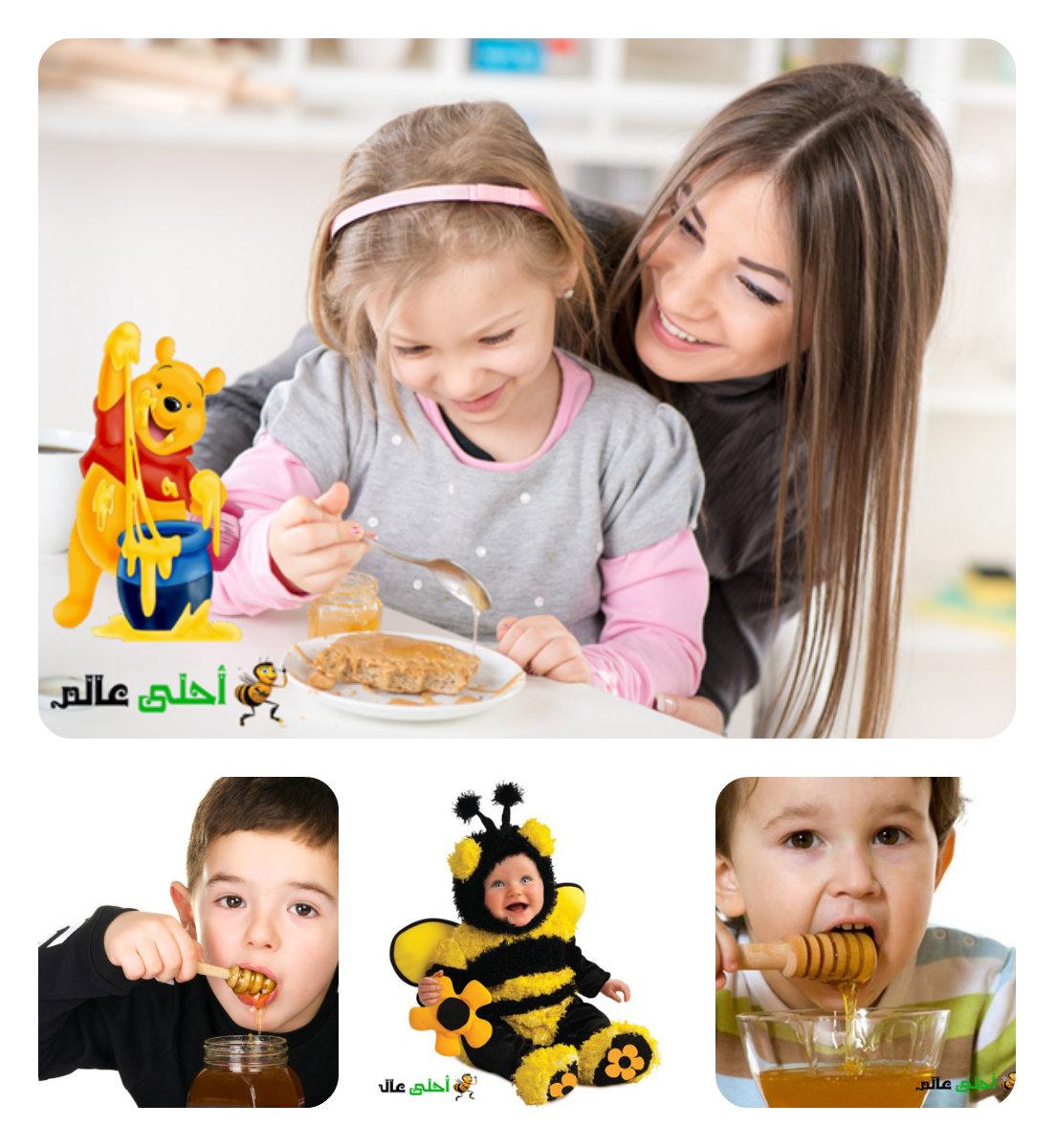 فوائد العسل للأطفال